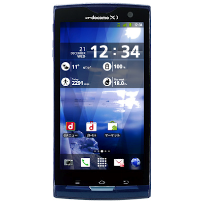 Fujitsu ARROWS X LTE F-05D – Android Device Gallery